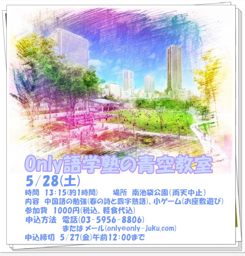 QQ图片20160520200704
