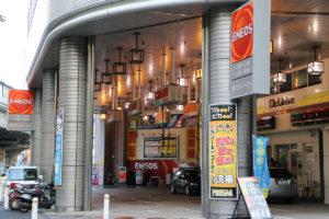 ①東池袋駅を出たら、その方向に沿って、50メートルぐらい歩くとガソリンスタンドが見えてきます。