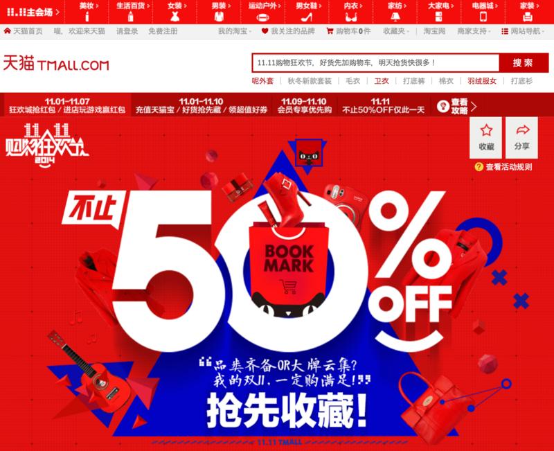 %e5%a4%a9%e7%8c%ab-jpg
