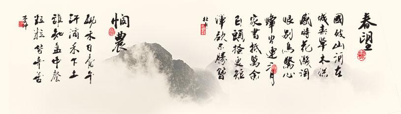 中国文学コース(漢詩、詞)イメージ