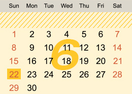 中検 試験日程6月